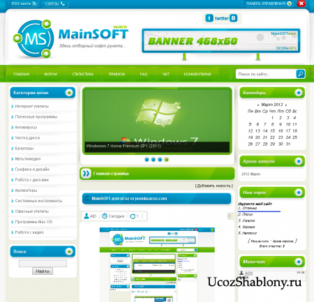 Шаблон MainSOFT для uCoz