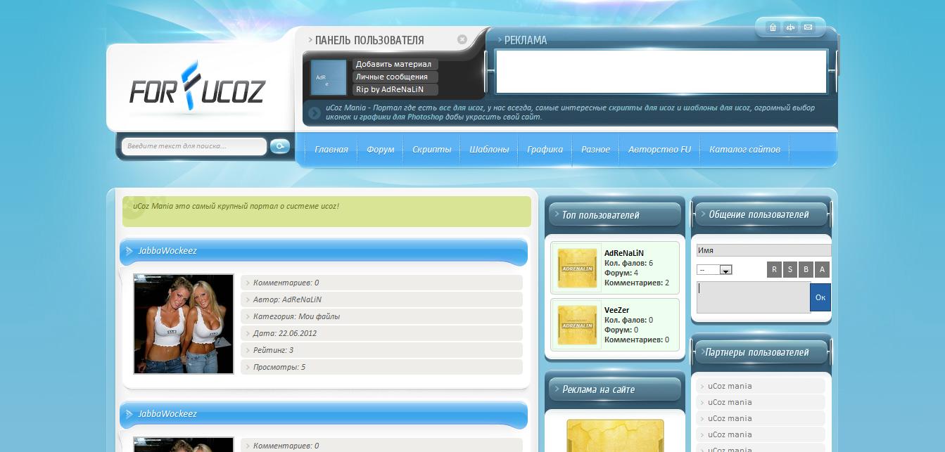 информеры с картинкой для юкоз практикой развиваем