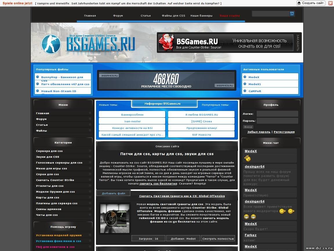 Сервер css для ucoz хостинг в г.москва